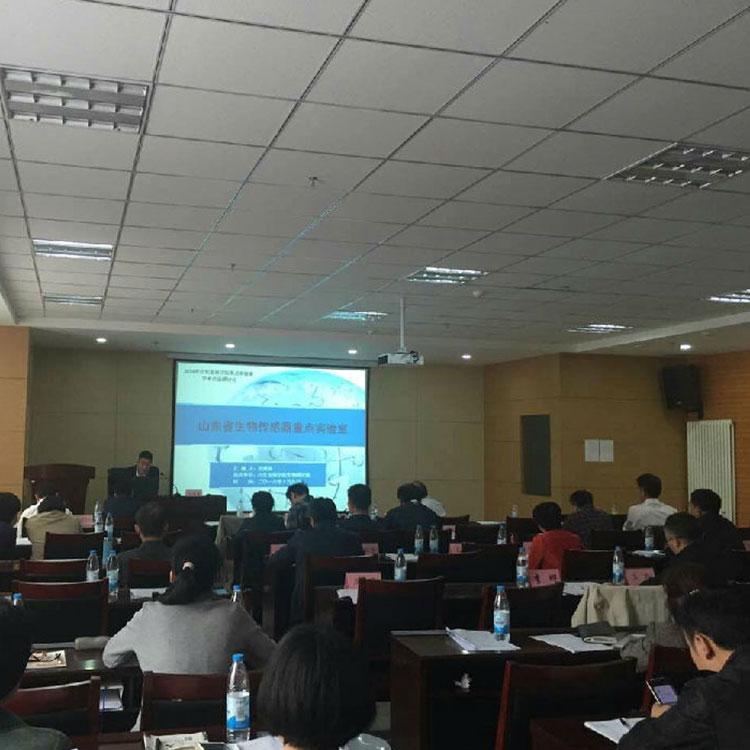 生物传感器重点实验室参加省科院重点实验室学术交流研讨会